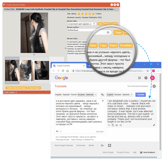 translate Ali express review